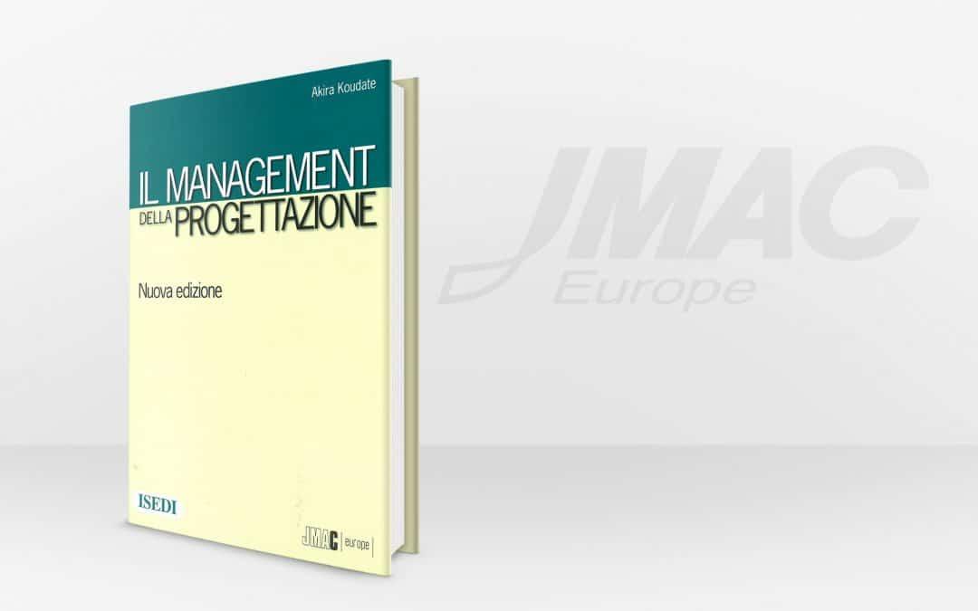 Il Management della Progettazione
